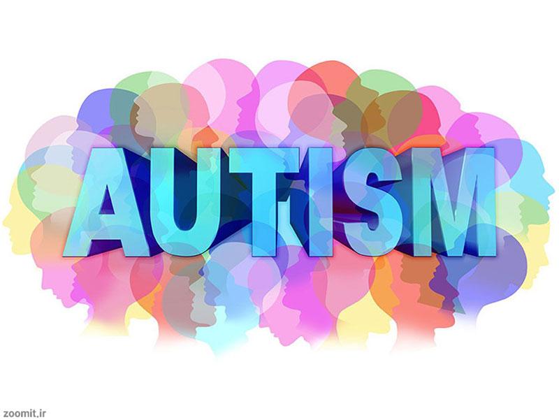 بیماری اوتیسم: علائم، علتها و راههای درمان و تشخیص آن