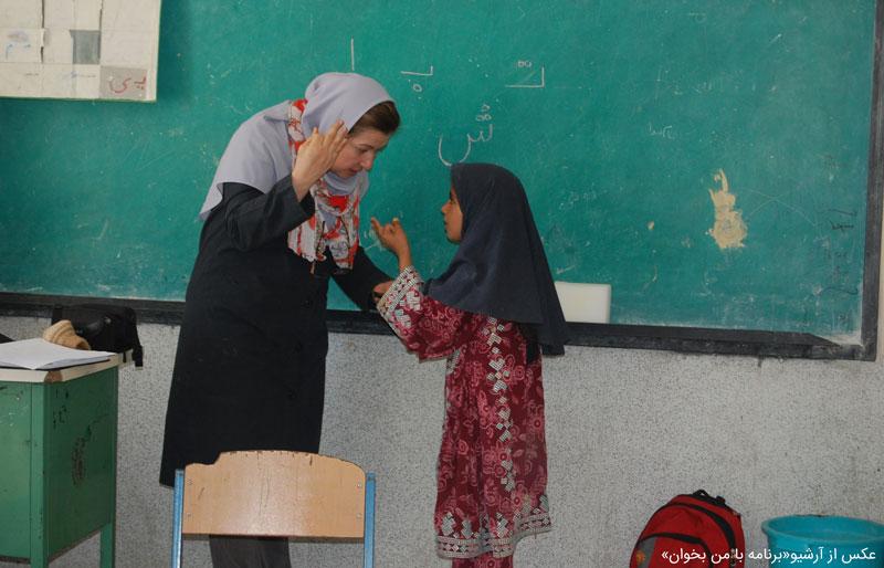 معلم و برنامه درسی، دانستهها و بایستهها