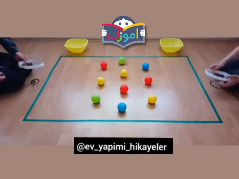 بازی و سرگرمی در خانه، توپ و حلقه