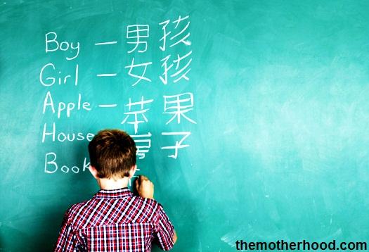 تأثیر تداخل زبان مادری در زبان دوم