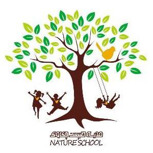 مدرسه طبیعت چکاوک (قزوین)