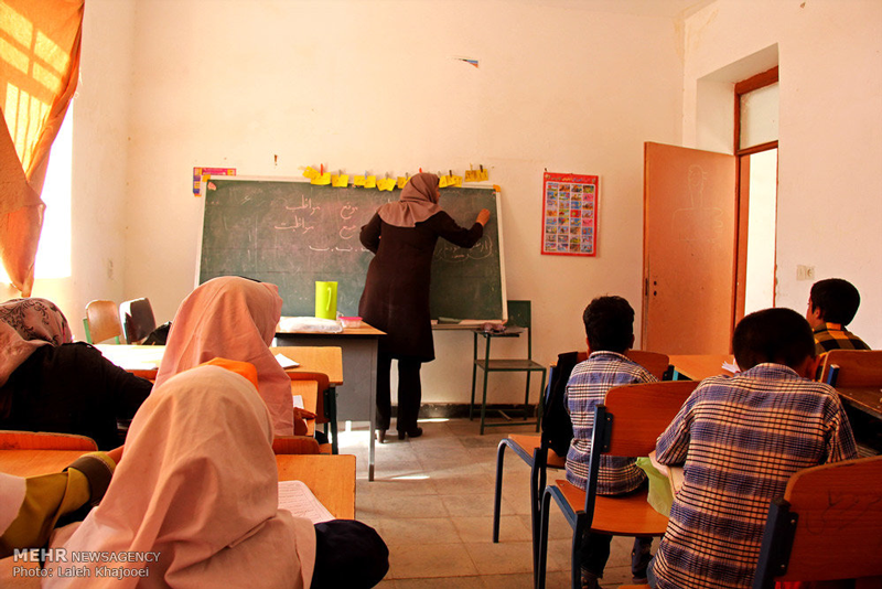 ۲۰ اصل روان شناسی آموزشی در کلاس درس