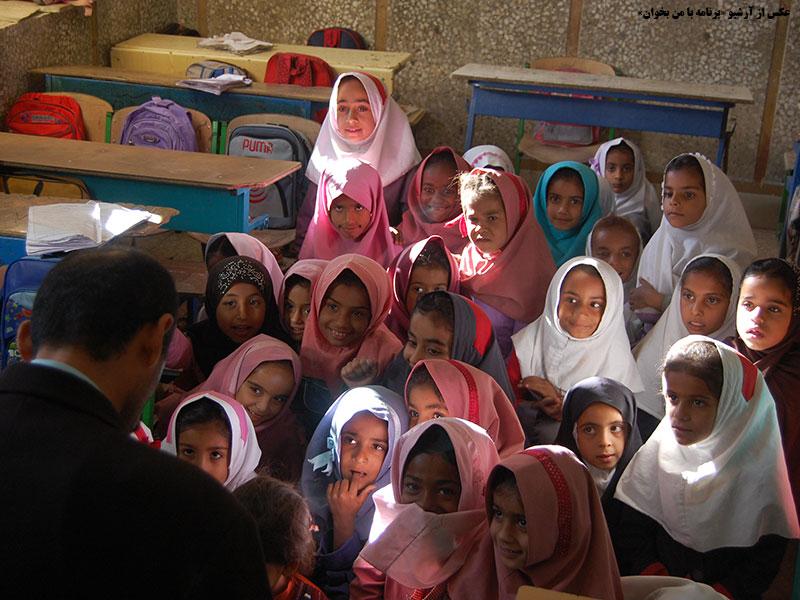 رشد اخلاقی کودک و ادبیات داستانی
