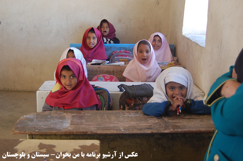 کودکان حواس پرت در مدرسه