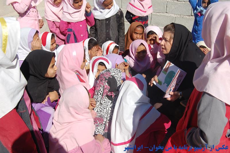آموزش و پرورش ما و مفاهیم جهانی آموزش