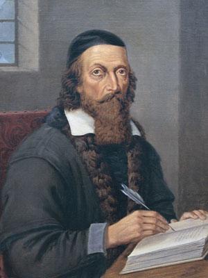 جان آموس کامینیوس