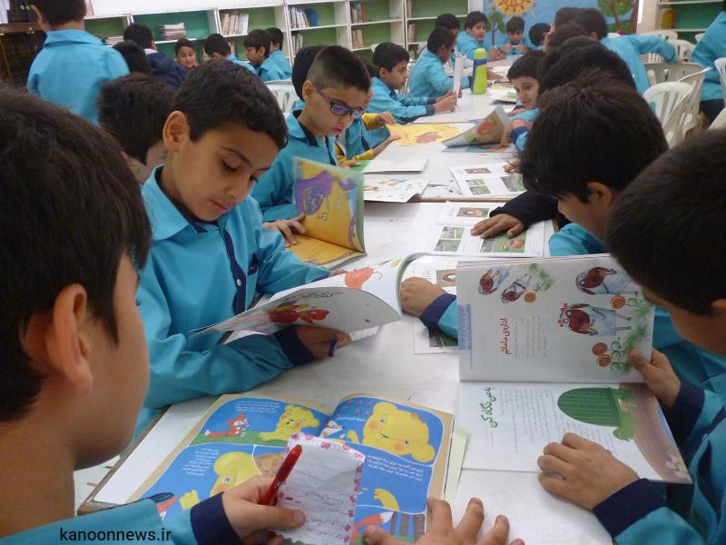محیط زیست در کتاب های درسی