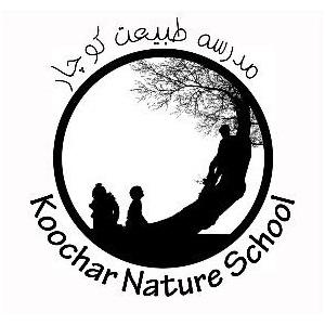 مدرسه طبیعت سیار کوچار (تهران)