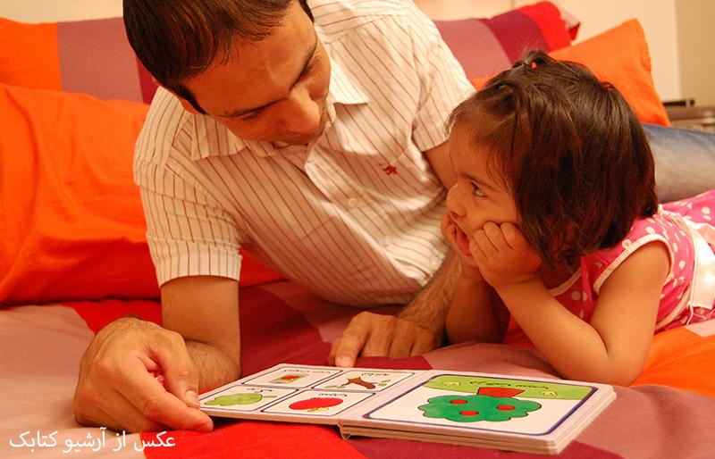 خواندن و کودکان بیش فعال و دارای اختلالات یادگیری