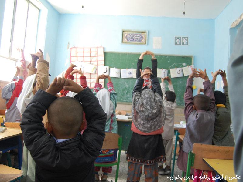 محیط فیزیکی یادگیری در آموزش پیش از دبستان