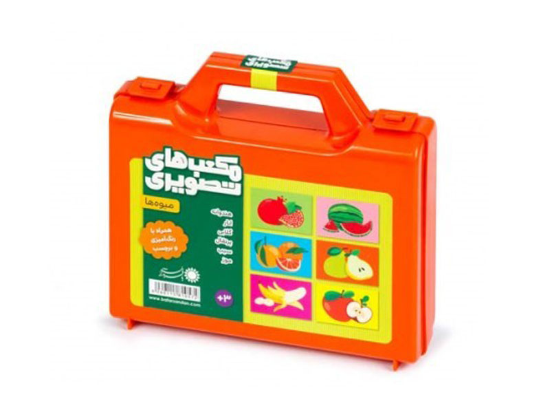 معرفی مکعبهای تصویری میوهها