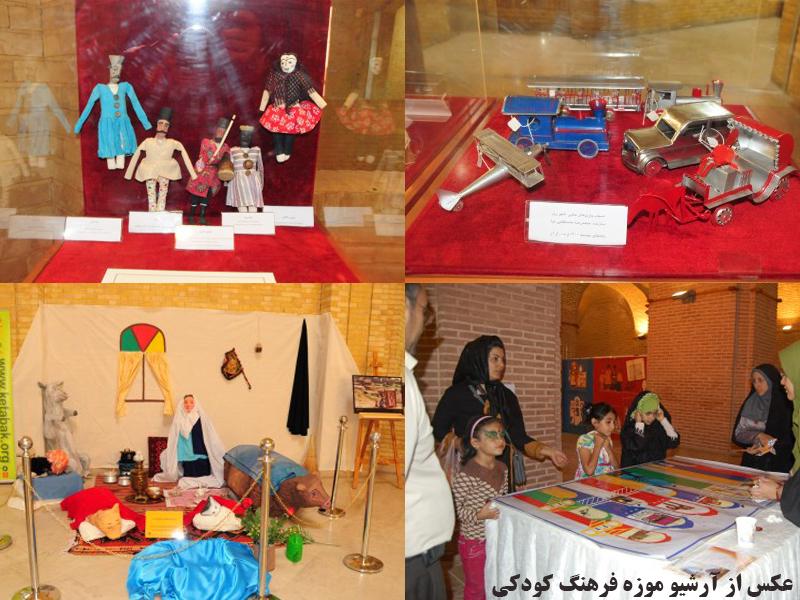 جای خالی موزه اسباب بازی و حفظ فرهنگ بازی در ایران