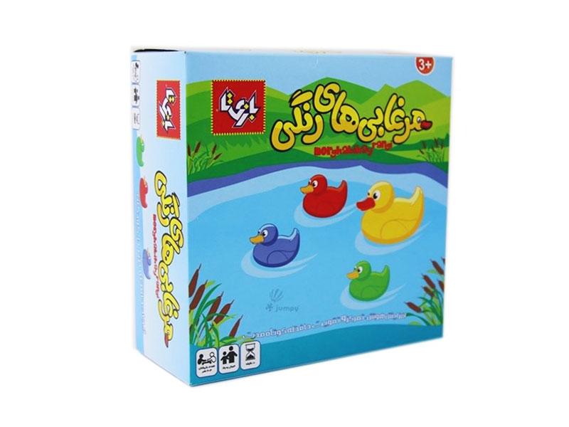 معرفی بازی مرغابیهای رنگی