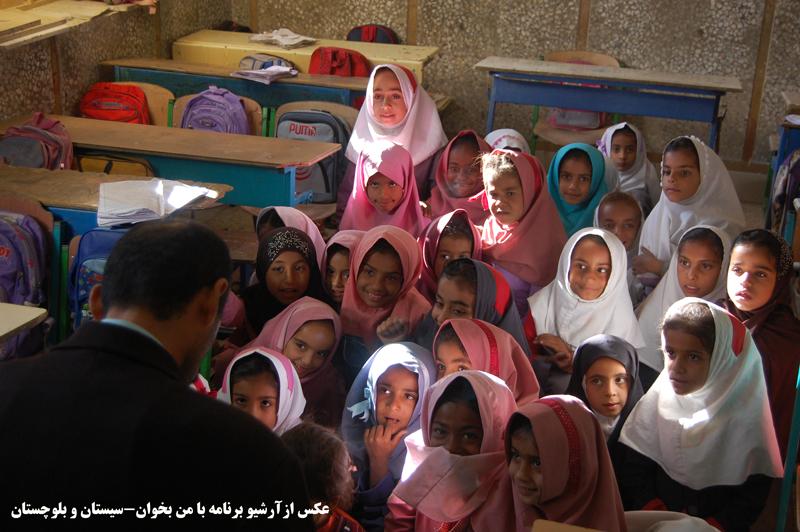 بهسازی آموزش و ارتباطات مدرسه