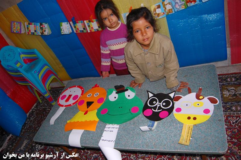 فعال نگه داشتن کودکان از نظر ذهنی در تعطیلات تابستان