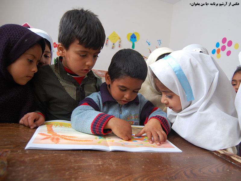 پرورش هوش معنوی از طریق برنامه « فلسفه برای کودکان»- بخش پایانی
