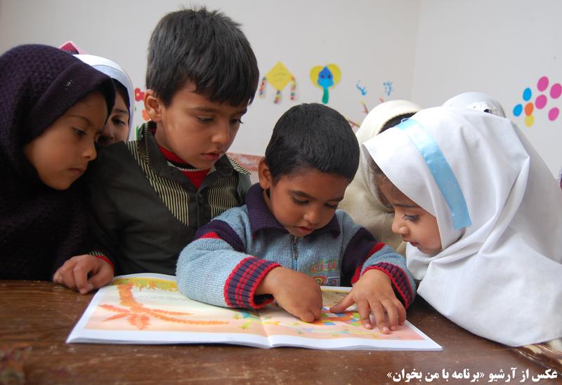 تفاوت یادگیری در دانش آموزان دختر و پسر