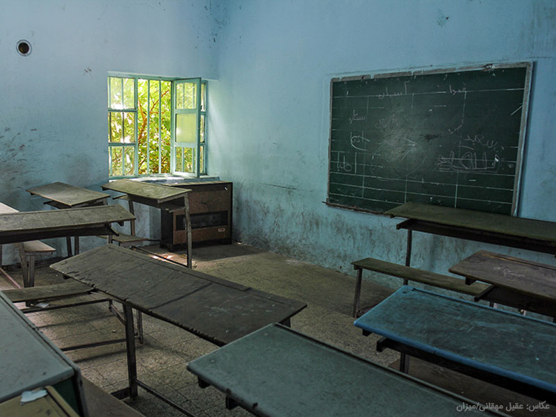مرگ مدرسه