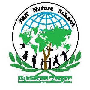 مدرسه طبیعت تاک (اراک)
