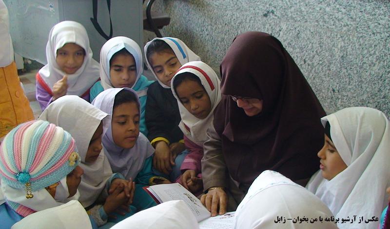 آموزش و پرورش ایران و تغییر رویكرد